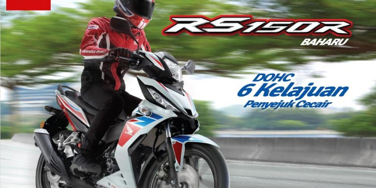rs150r key visual