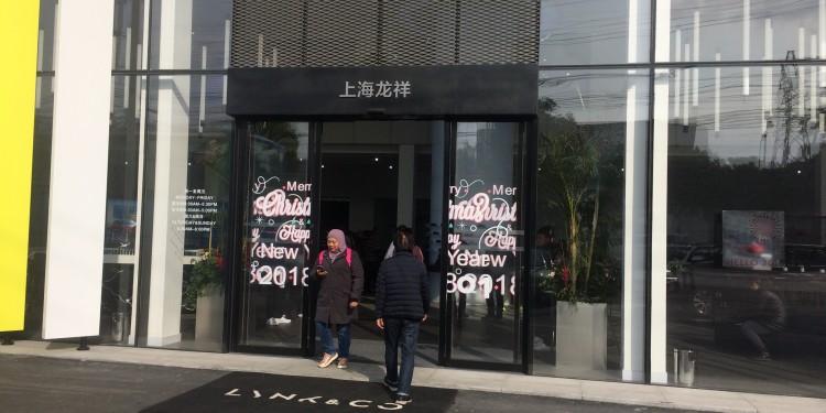 entrance of Lynk_Co
