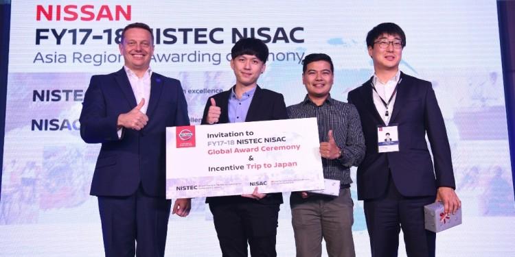 02 NISAC_Mr Ernest Chong_Asia Regional Award Ceremony_