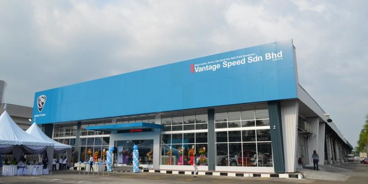 Vantage Speed Sdn Bhd - 4S centre