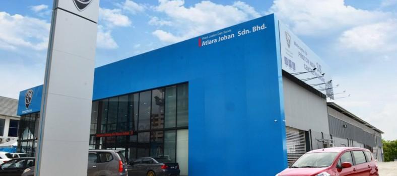 Atiara Johan Sdn Bhd 2