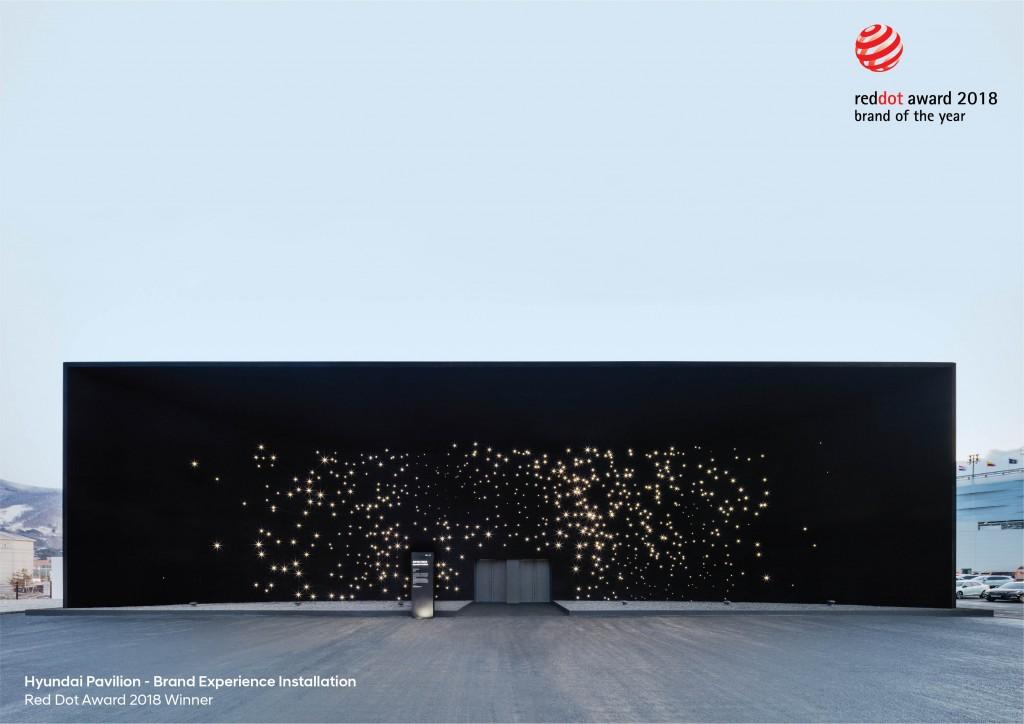 Hyundai Pavilion - Brand Experience Installation