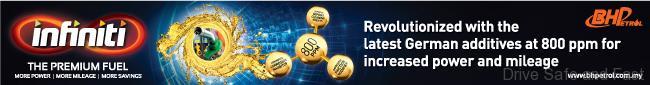 BHP-Infiniti-Thematic_Web-Banner_DSF_ENG_650x85_FA