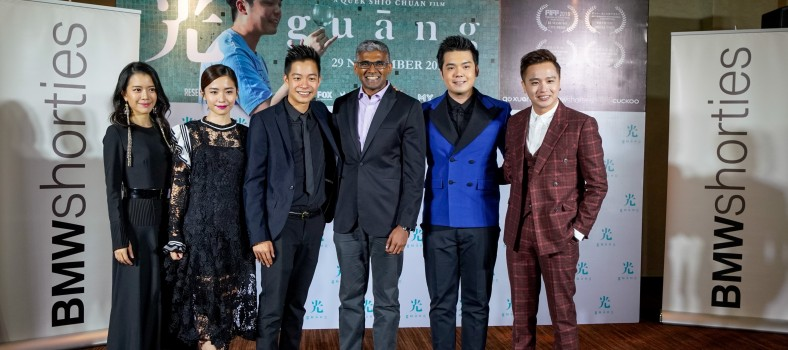 BMW Group Malaysia Proudly Sponsors GUANG (1)