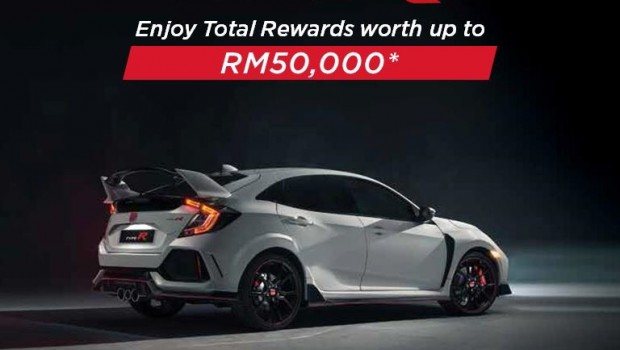 honda-rewards-620x350
