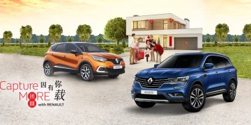 'Capture More with Renault' CNY Campaign (1)