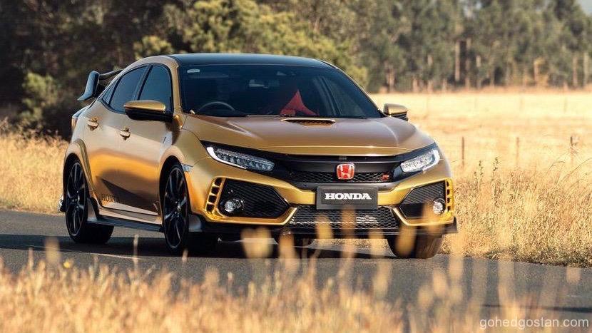 Honda-Gold-2