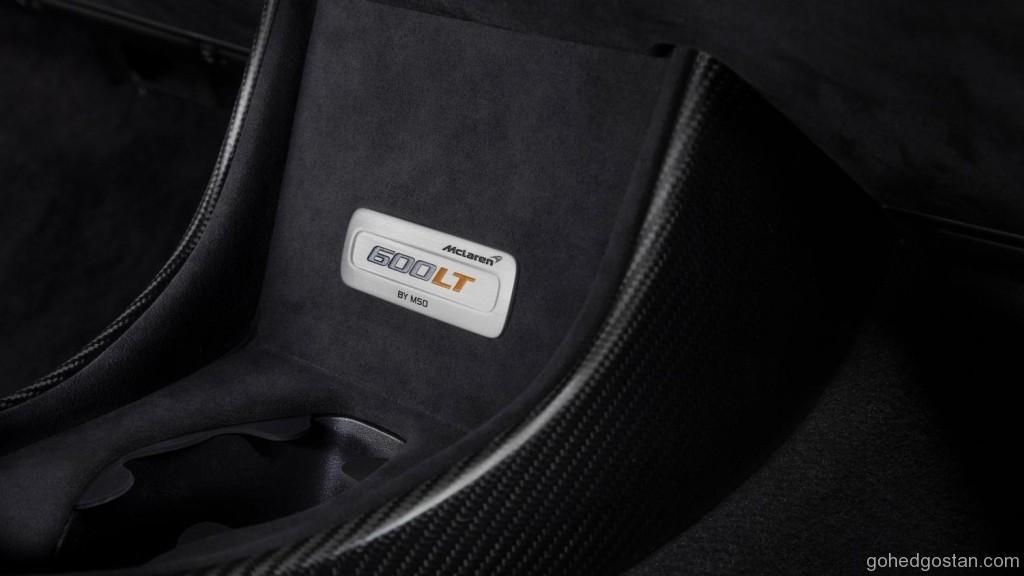 MSO-600LT-McLaren-10