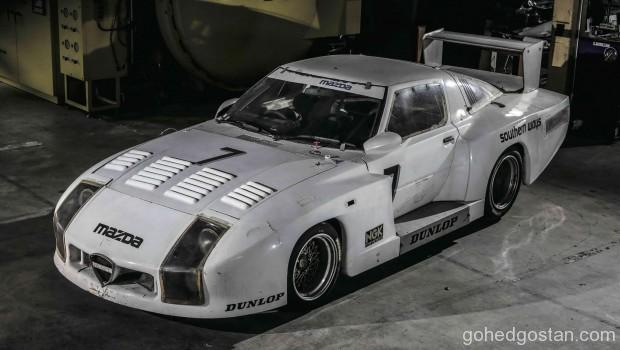 RX7 Lama 1