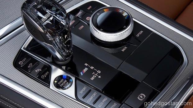 BMW-M850i-xDrive-Coupe 1