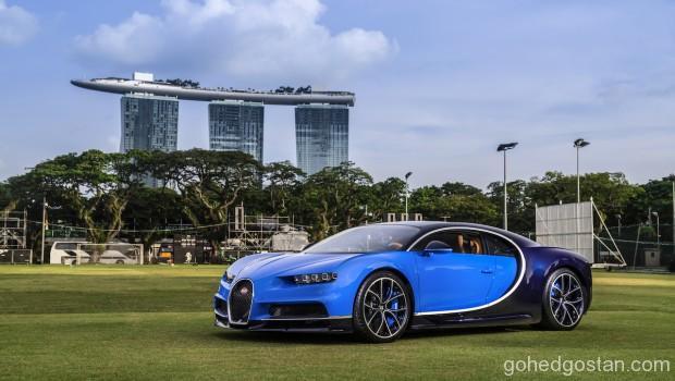 Bugatti Chiron Cover