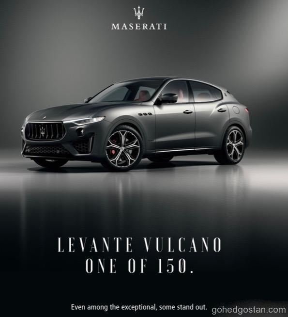Maserati-Volcano-9