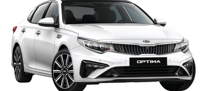 NAZA KIA MALAYSIA INTRODUCES THE NEW OPTIMA EX WITH ENHANCED FEATURES