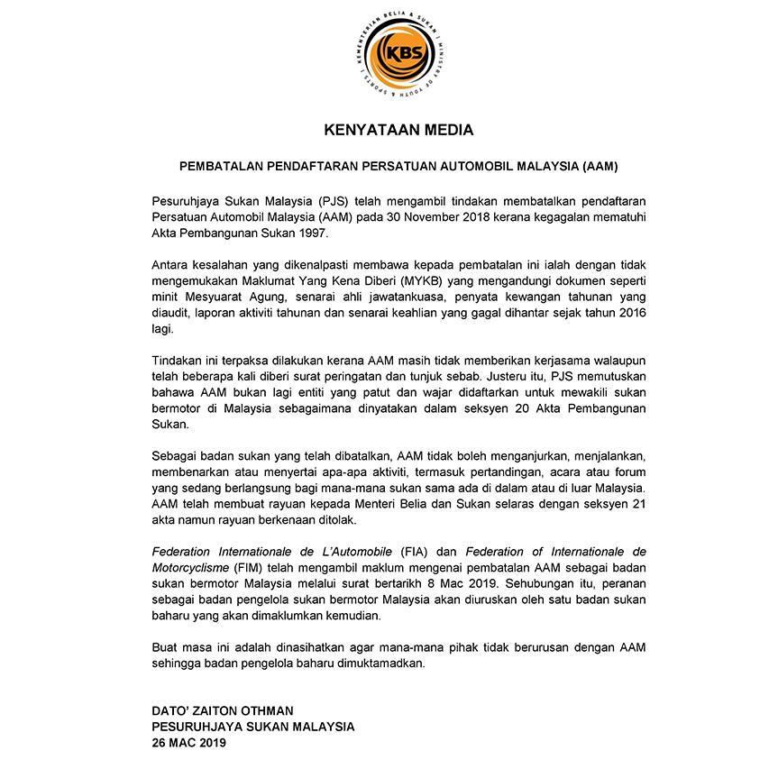 jps media statement