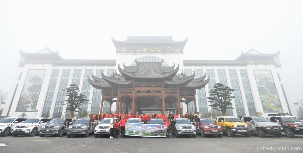 08 Amazing Trip 2019_Wuyuan, China