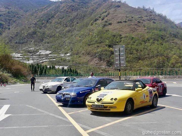 AROC China Drive  13