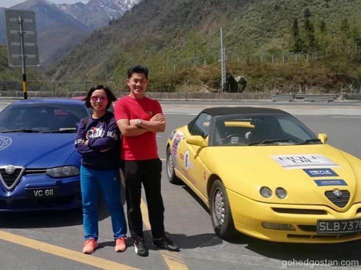 AROC China Drive  14