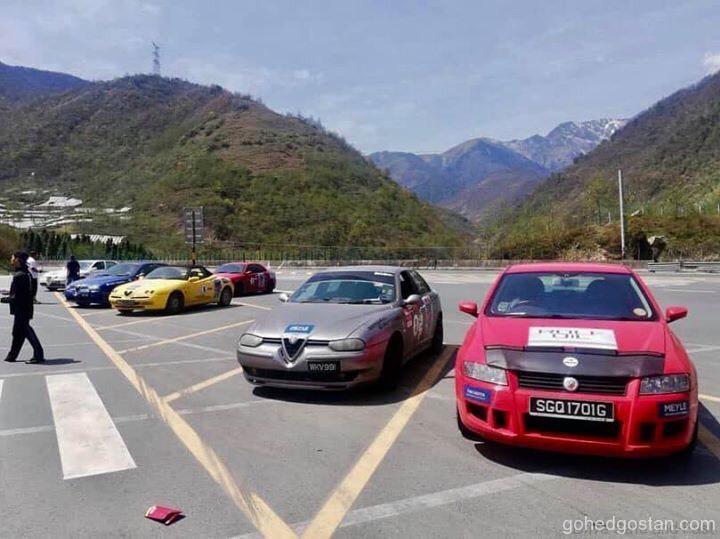 AROC China Drive  2