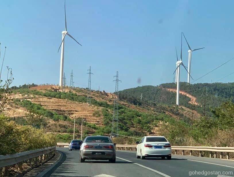 AROC China Drive  6