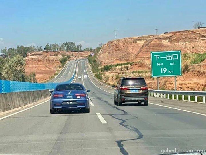 AROC China Drive  7