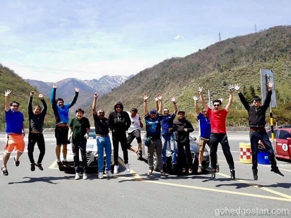 AROC China Drive  9
