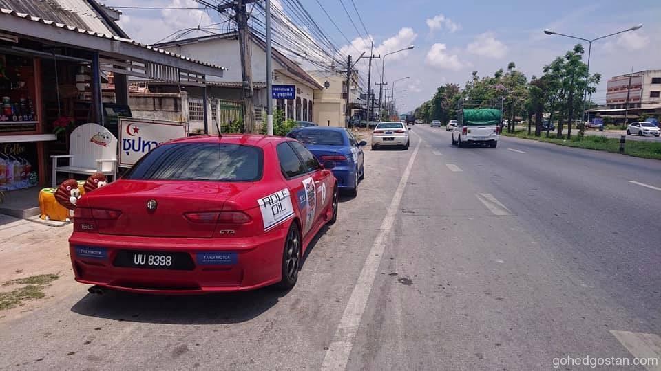 Alfa Club Drivers 4
