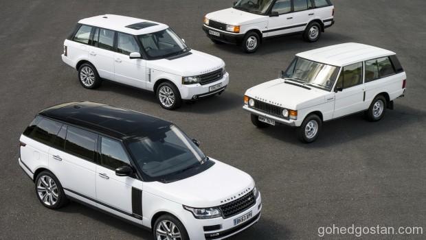 Range-Rover 1