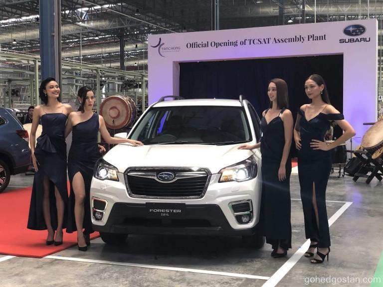 Subaru Thailand 9