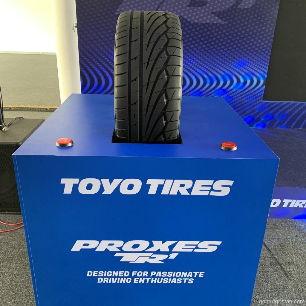 Toyo Proxes TR1 3.