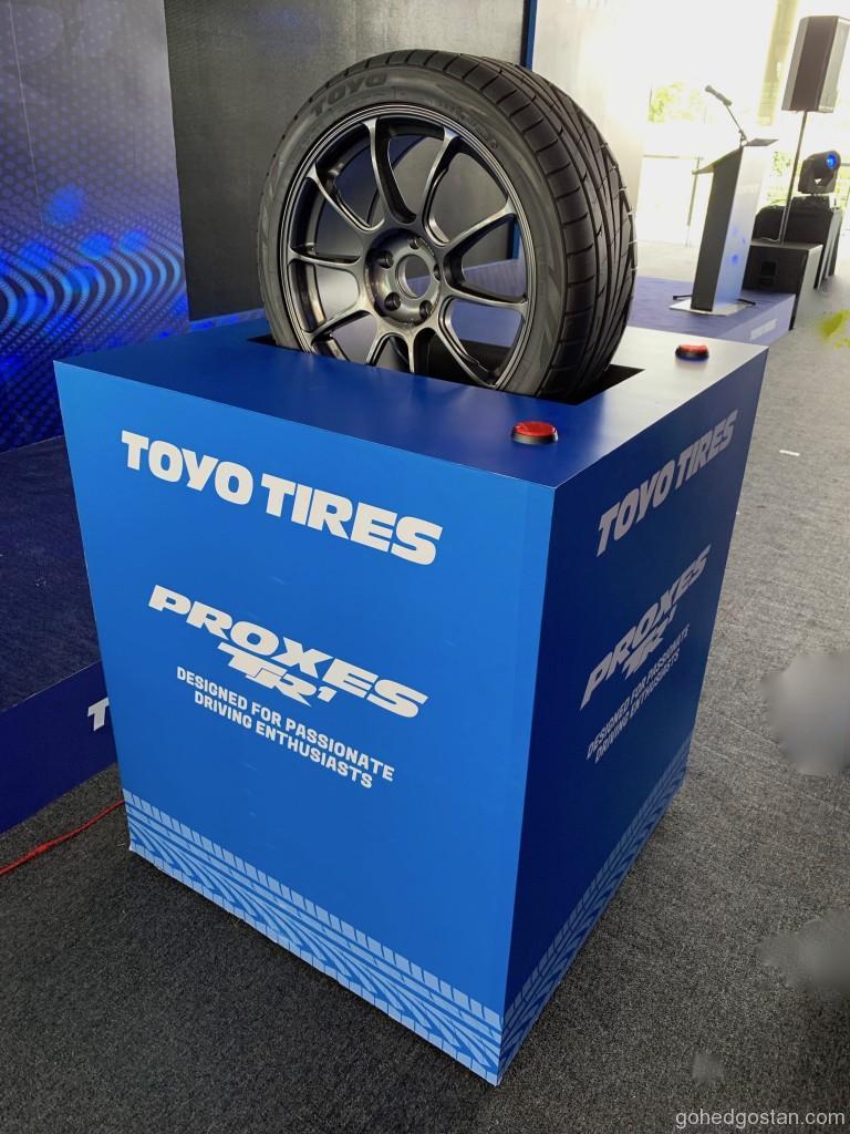 Toyo Proxes TR1 7.