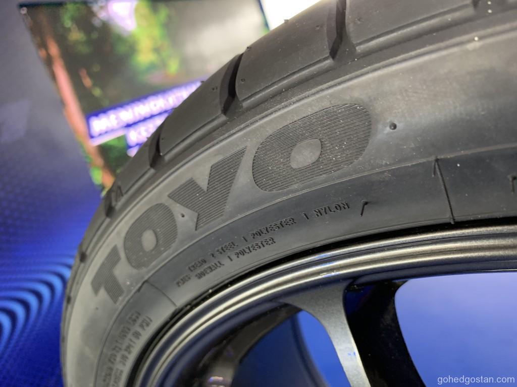 Toyo Proxes TR1 9.