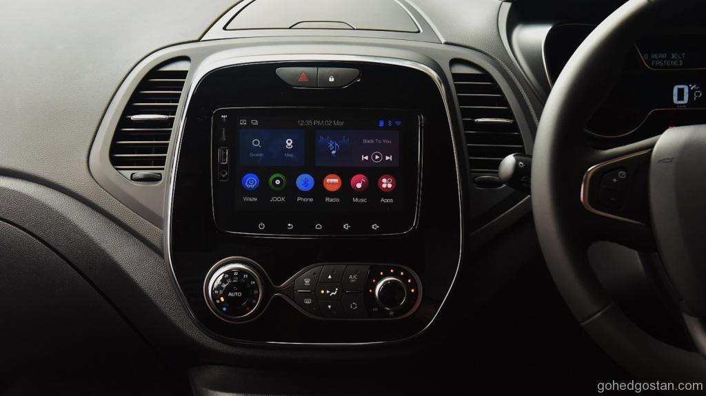 7-inch Infotainment with Connectivity