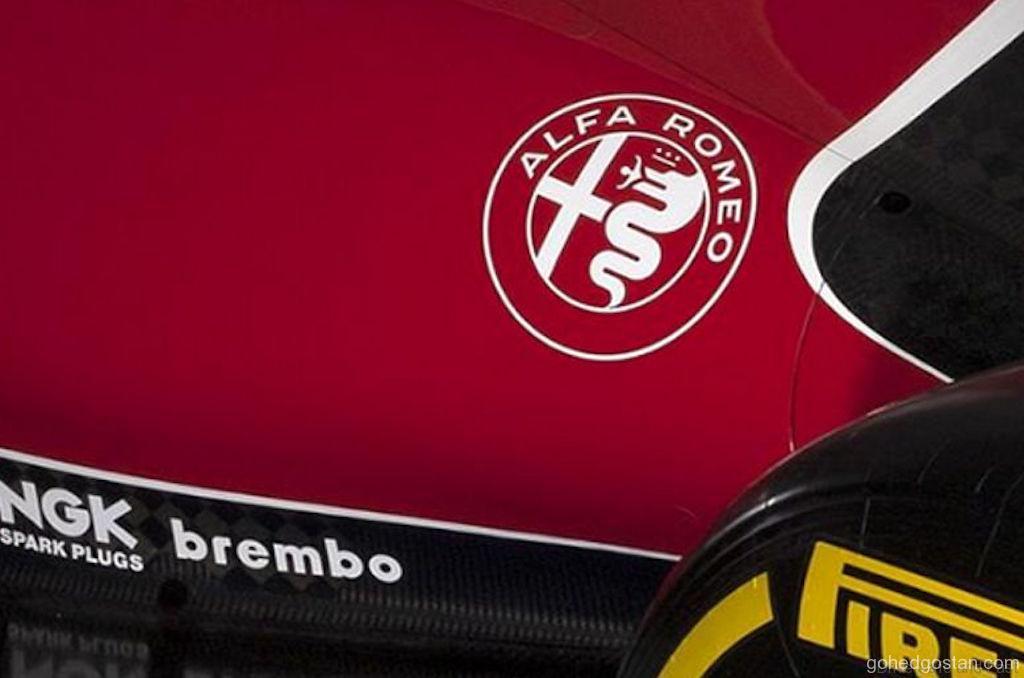 Alfa-Romeo-12