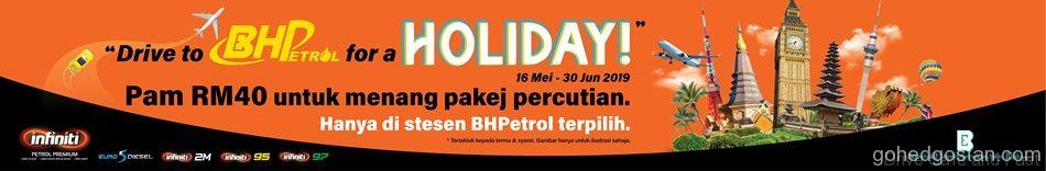 BHPetrol-contest-2