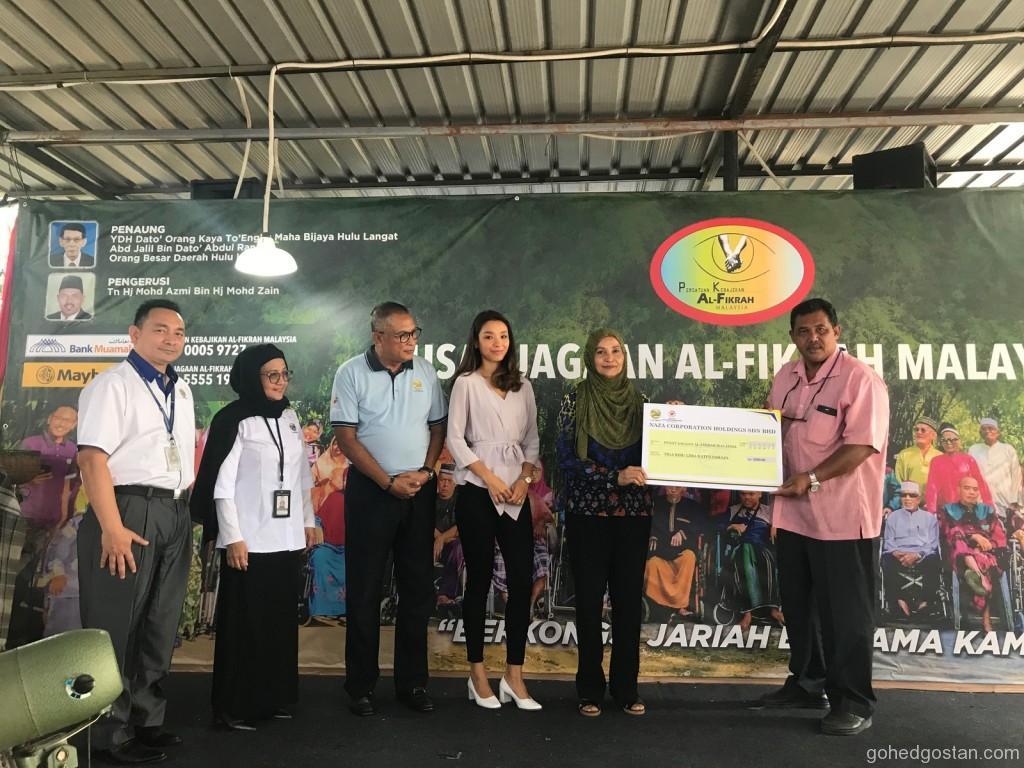Yayasan Tan Sri SM Nas 1