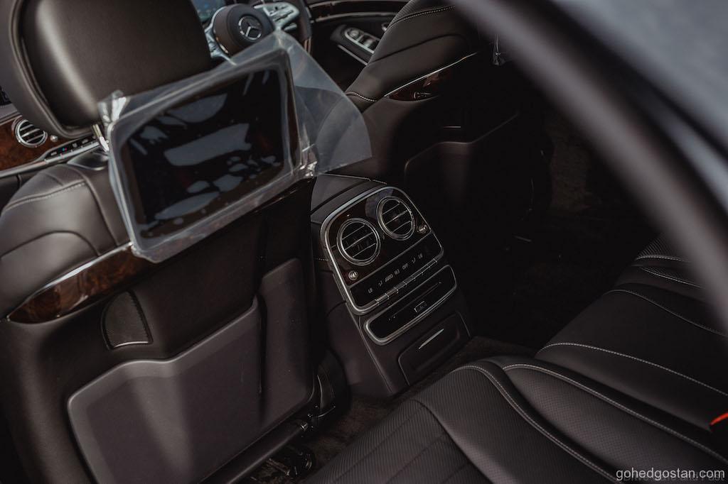 MercedesS560e 11