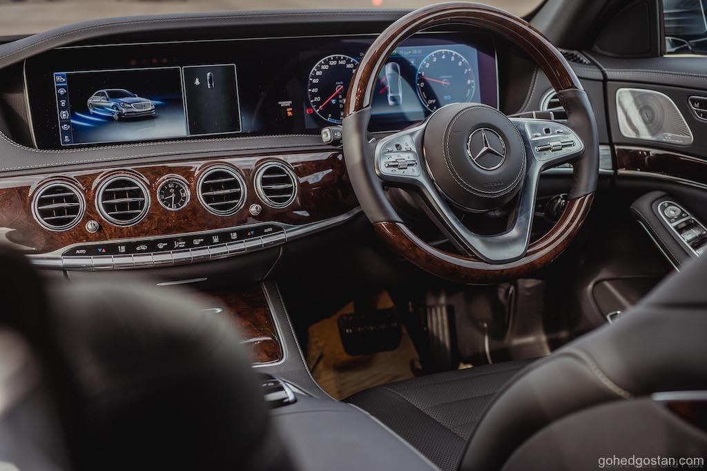 MercedesS560e 13