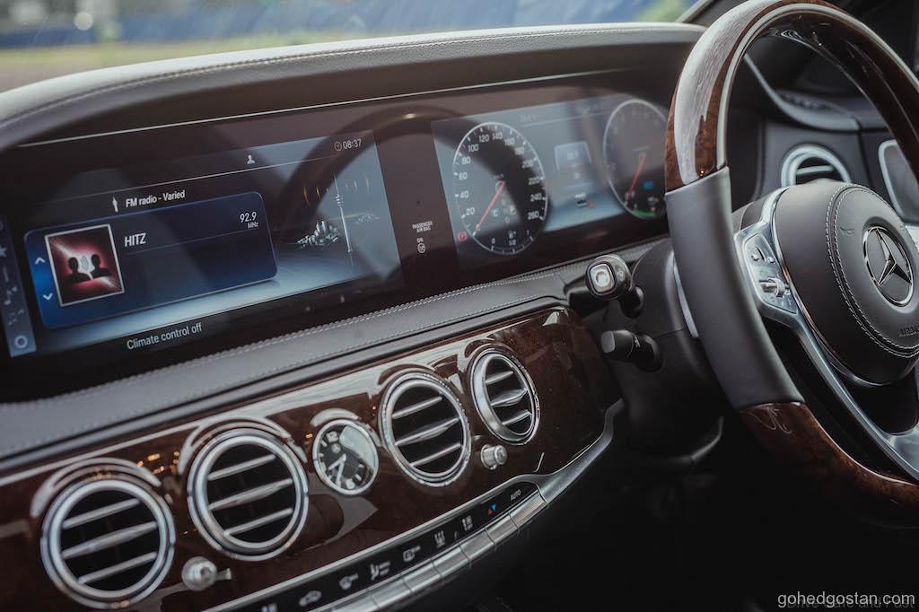 MercedesS560e 14