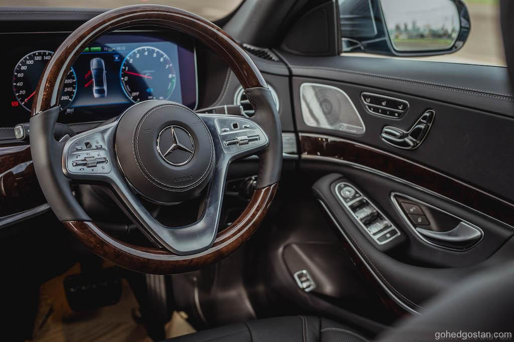 MercedesS560e 17
