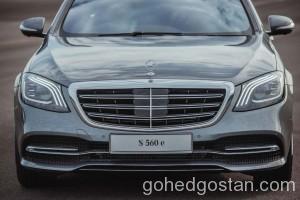 MercedesS560e 23