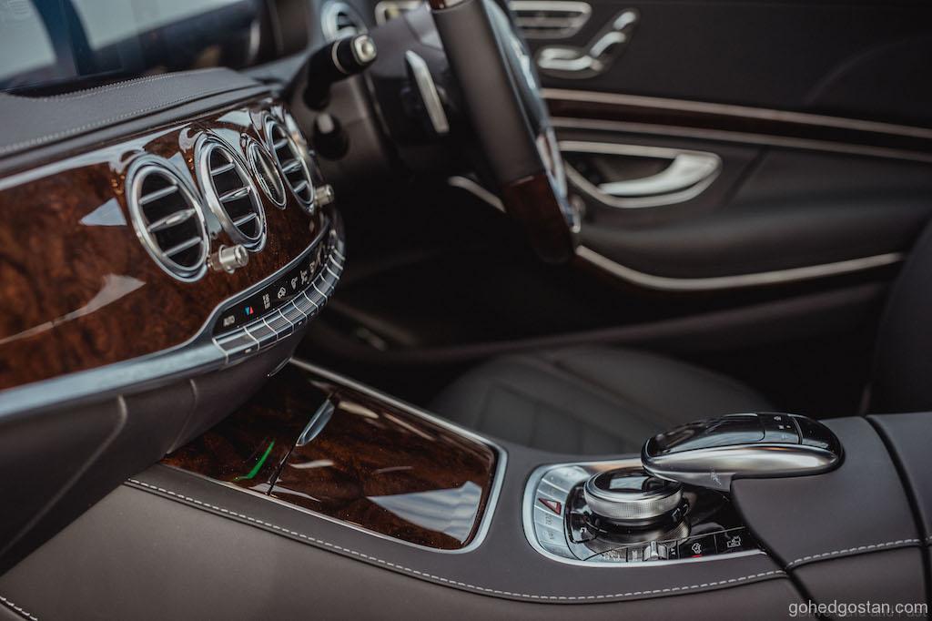 MercedesS560e 3