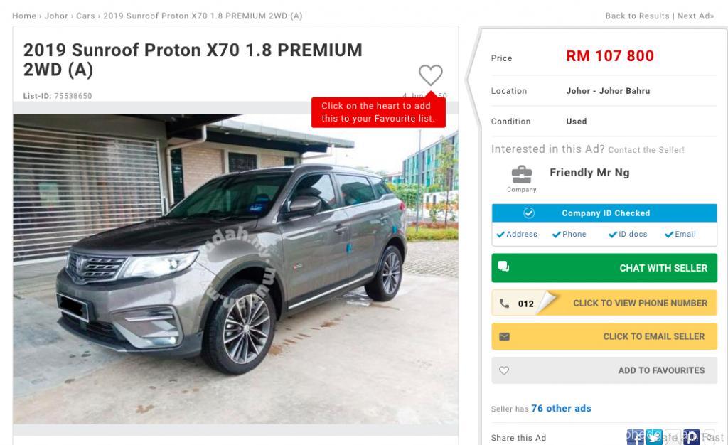 Proton-X70 used 5