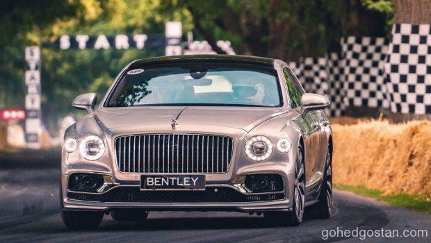 Bentley FS 1