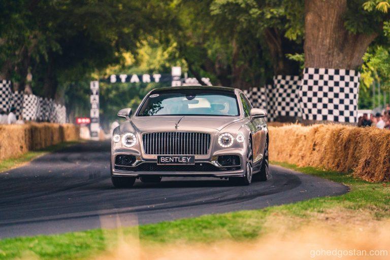 Bentley FS 2