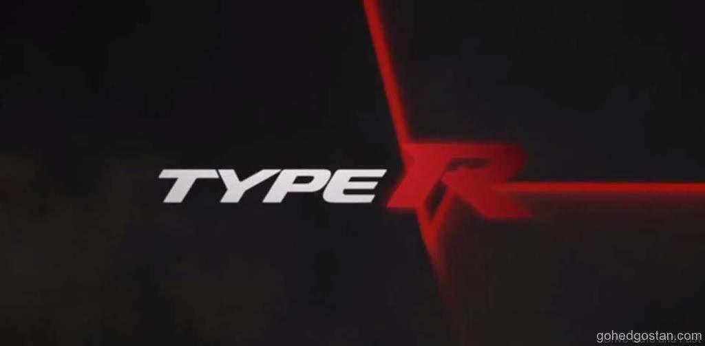 Honda-Jazz-Type-R_3
