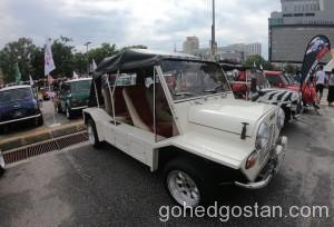 Iconic Mini 9