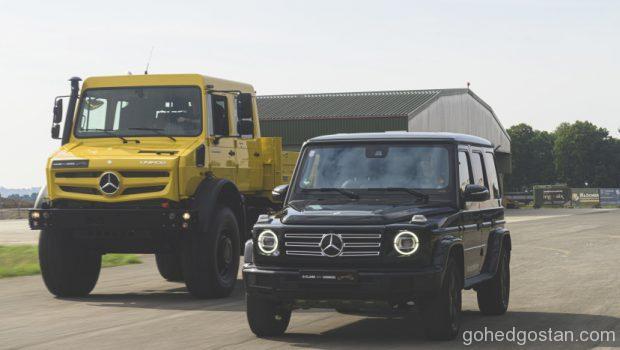 G Wagon-Unimog 1