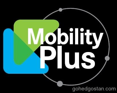 MobilityPlus Logo (Black)