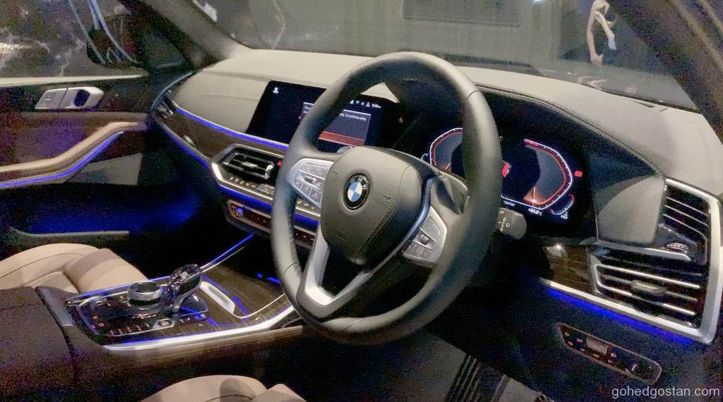 BMW 7 & X7 10