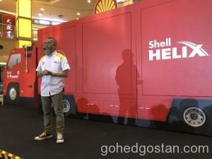 Shell-Ferrari-4